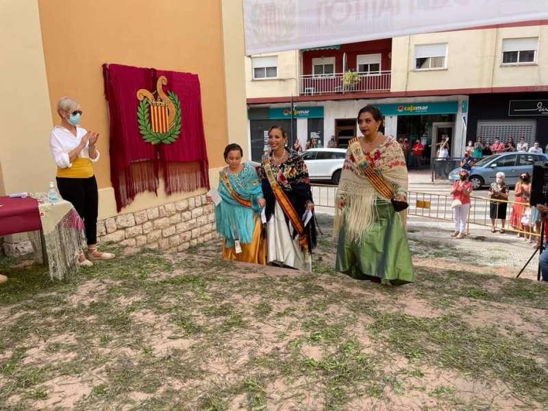 Fiestas/EPDA