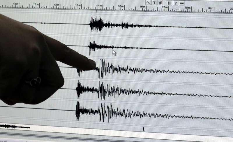 Un terremoto de 2,2 grados en la escala de Ritcher ha sido detectado en Elche. EFE/EPA/RITCHIE B. TONGO