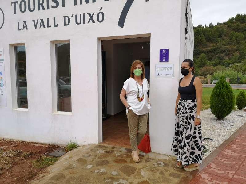 Tourist Info/EPDA