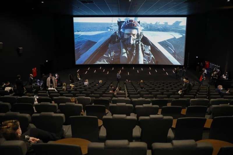 Una sala de cine.